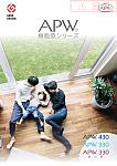APW 樹脂窓シリーズ カタログ