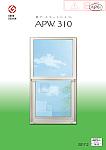 APW 310 商品カタログ