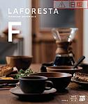 ラフォレスタF 商品カタログ