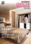かんたんマドリモ シャッター・雨戸 商品カタログ