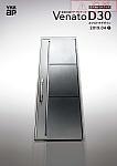 断熱玄関ドア ヴェナート D30 エクストラデザイン 商品・業務用カタログ
