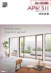 APW511商品カタログ