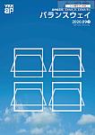 自然換気窓/EXIMA(エクシマ) 31、EXIMA 91c バランスウェイ