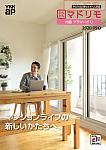 かんたんマドリモ 内窓 プラマードU マンション向け 商品カタログ