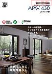 APW 430 商品カタログ